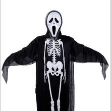 万圣节服装鬼衣人骨架鬼衣化妆舞会用品骷髅骨架衣印骨架手套面具