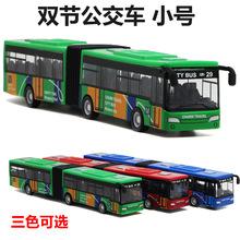 Mới Xe buýt đôi hợp kim Đồ chơi Kéo lại Ngụy trang Xuất hiện Nhà máy Bán buôn Xe buýt nhỏ Bán nóng Đồ chơi lễ hội