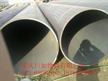 成都大口徑無縫鋼管 Q345B 1000mm低合金鋼管 大量批發