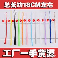手機U盤掛繩 MP3音箱手腕短掛繩 手電筒 自拍桿手繩松子繩