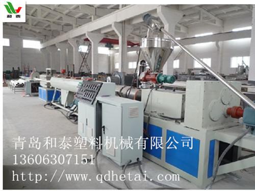pvc管材生产线1_