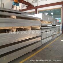原裝美國7050鋁合金 鋁合金管 鋁合金板 鋁合金棒 可提供材質證明