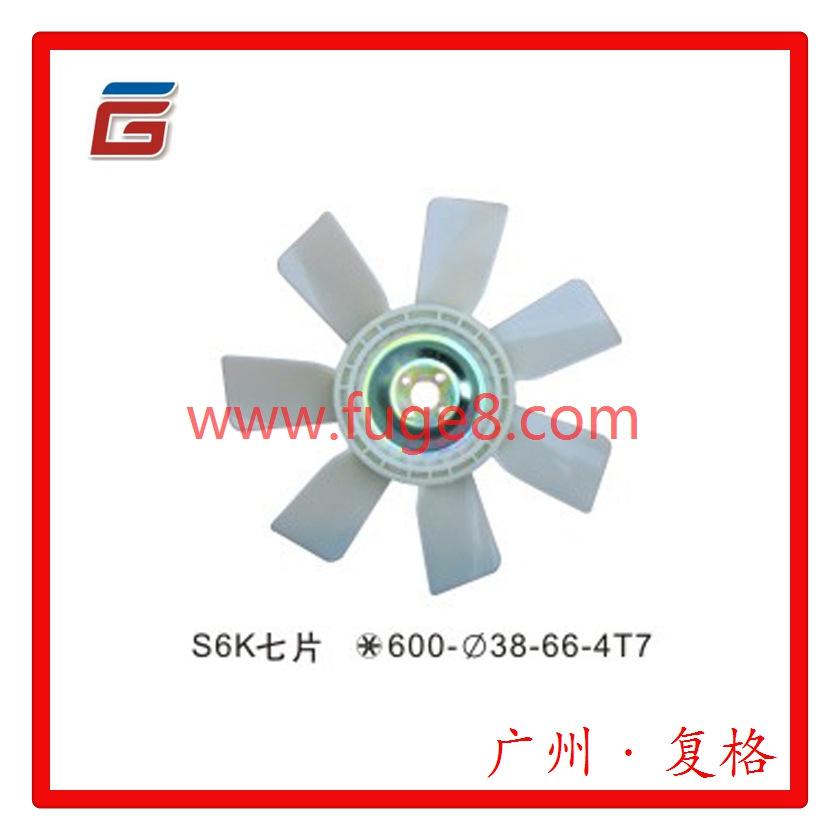 供应 S6K 600-38-66-4T7三菱 七片风扇叶 厂家直销三菱S6K 风扇叶