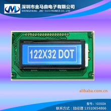 專業供應 12232帶中文字庫12232ZA顯示屏 12232B液晶屏