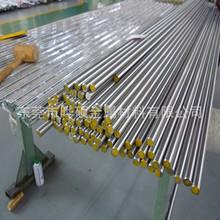 专业供应德国进口11smn30易车铁 11smn30易切圆钢 提供材质证明