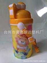 儿童水壶,杯子,3维杯子,3D儿童水壶,口杯,塑料杯
