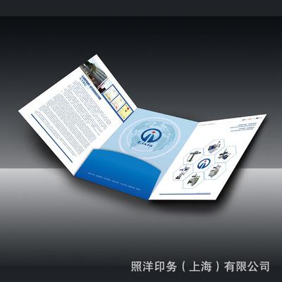印刷厂供应折页、二折页、三折页、四折页多折页设计印刷加工服务