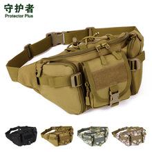 Quân đội túi túi ngoài trời túi lớn đi du lịch túi đi bộ đường dài túi chạy bộ túi ngực thường túi nam túi vai Gói thắt lưng