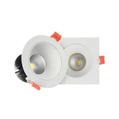 极浦 LED射灯10公分7w筒灯全套防眩光3寸过道天花灯防雾灯灯饰