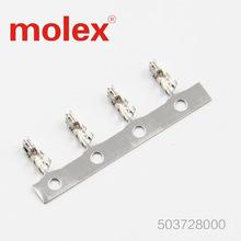 503728000 50372-8000  千金供應MOLEX/莫仕連接器 接插件
