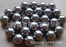 批發 不銹鋼球 隔膜泵密封球   不銹鋼密封球 隔膜泵配件