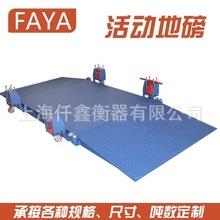 上海电子地磅,双层移动式电子平台秤,2t带轮子电子秤