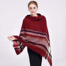 羚羊早安 女士冬季保暖厚款围巾 大规格大方巾围巾披肩两用 wh487