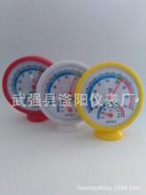 溫濕度計 WS-A5指針溫濕度計 禮品溫濕度表 爬寵 爬蟲箱溫濕度計