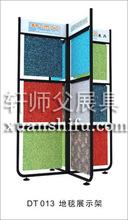 家居展厅样品架 方块毯展示架 地毯悬挂架 毛巾展架 地毯样块架