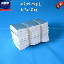 18*26CM1张服装用17G拷贝纸a4包装纸透明白纸衣服雪梨防潮纸