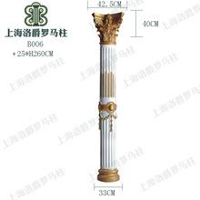 上海高档装饰仿大理石罗马柱圆形背景墙装饰柱子颜色尺寸支持定做