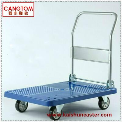 供给合肥手推车 塑胶板静音手推车 折叠手推车 超市手推车