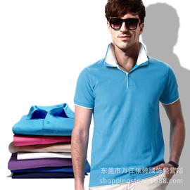 Chinese style t-shirt, men's short-sleeved leisure comfort style, men's lapel, t-shirt, low-cost men's T-shirt