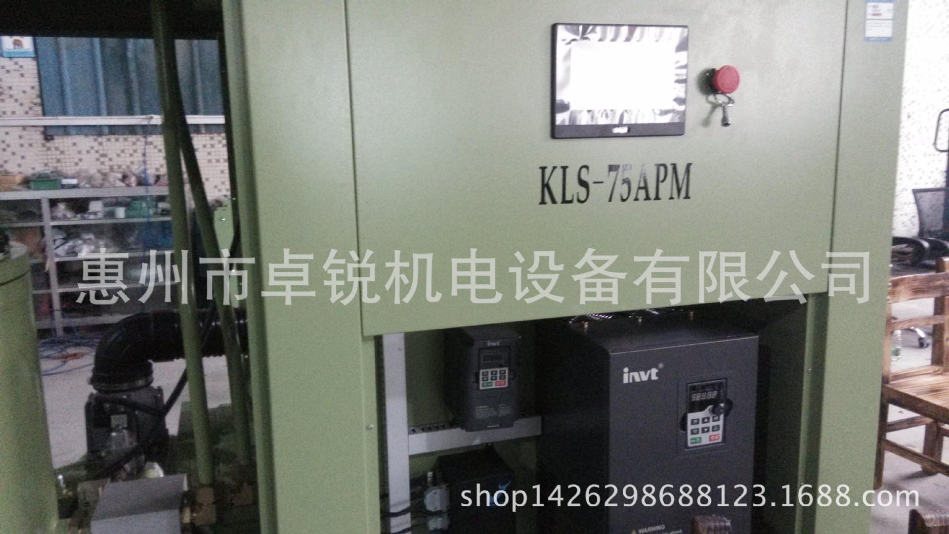 惠州空压机