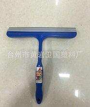 TJ-4334 厂家直销浴室玻璃清洁器 塑料中号窗刮刮水器