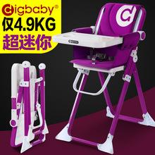 digbaby鼎宝儿童餐椅多功能可折叠便携式儿童餐椅宝宝椅婴儿餐桌