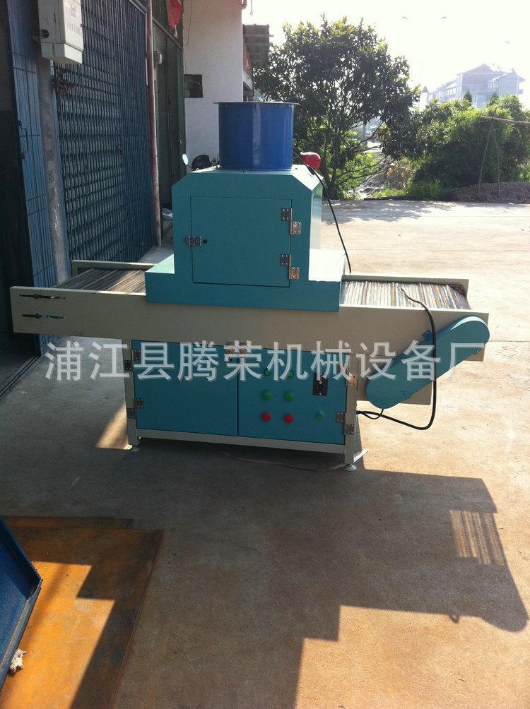 紫外线uv固化炉_生产供应烘干uv固化炉大型紫外线uv固化炉