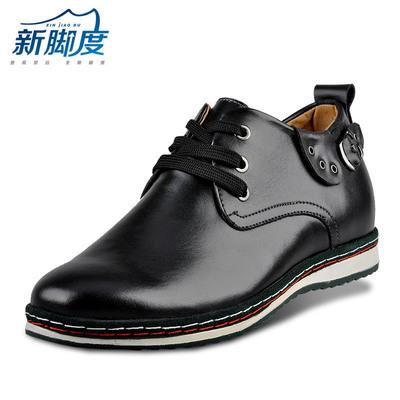 新脚度 男士休闲鞋FZ6656-1增高鞋 增高6cm