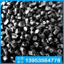 废塑料B79CEDB8-7985747