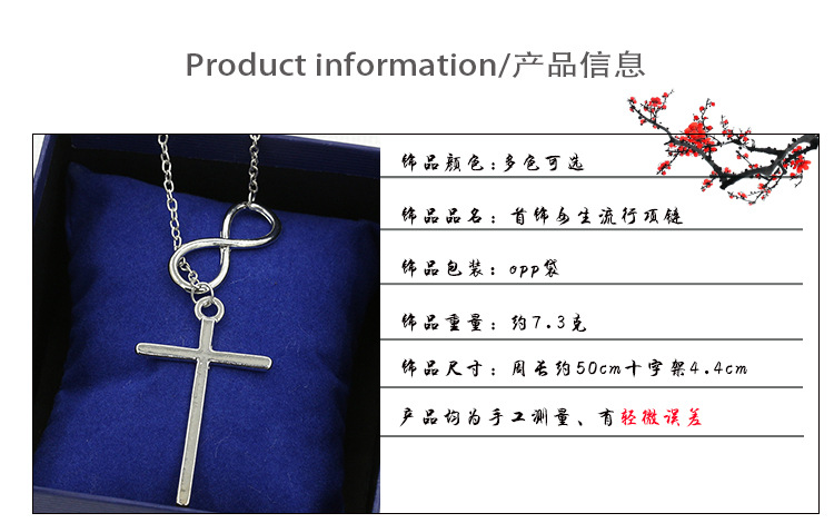 New silver plated character cross sweater chain jewelry girls popular necklace NHDP183739