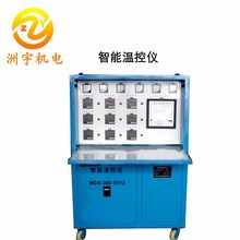 专业供应温控设备 数显温控箱