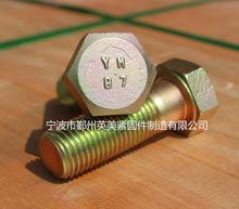 供應美標ASTM A193 B7外六角螺絲、鍍特氟龍全螺紋雙頭螺柱