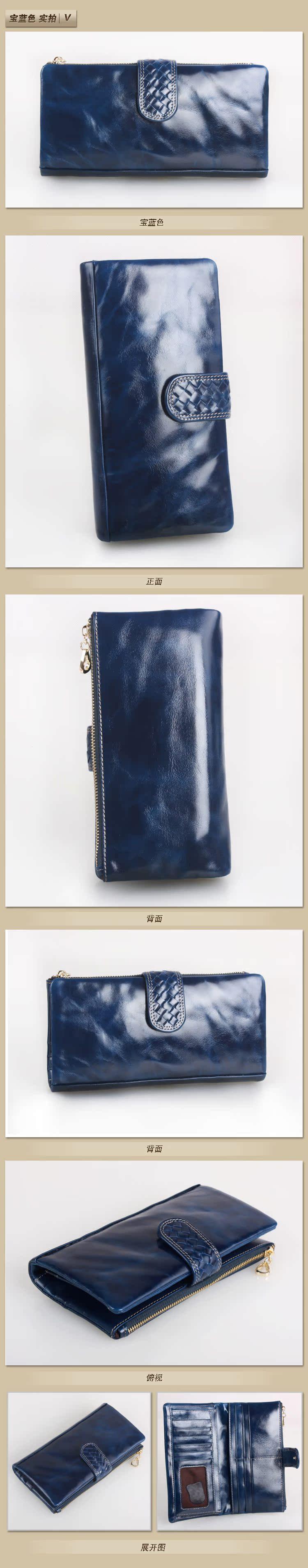 Wholesale womens wallet