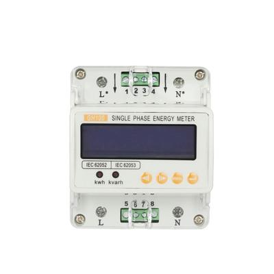 GHDS100 单相导轨电能表 数字电表 家庭 单位 电量计量专用