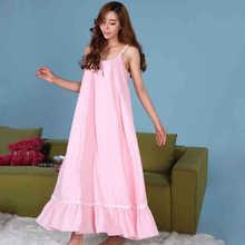 宫廷夏纯棉睡衣可爱公主白粉色吊带长款睡裙女加肥大码孕妇家居服
