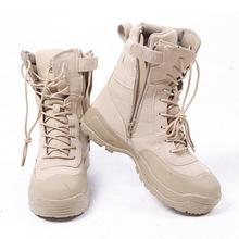 批發新款511戶外超輕真皮純色8寸沙漠作戰靴 CS叢林作戰作訓鞋