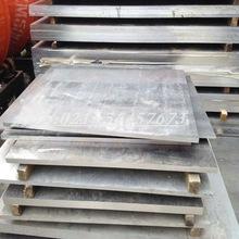 批发零售5754中厚铝板 5754铝板 品质佳 5754规格切割