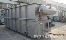 加壓溶氣氣浮裝置---處理量30m3/h