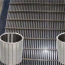【直销定做】不锈钢条形筛片/振动筛网厂家直销按图纸定做加工