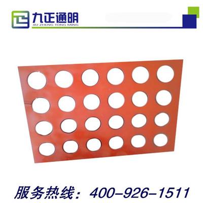 原厂直销高品质除尘花板 布袋除尘器专用除尘多孔板 九正通明生产