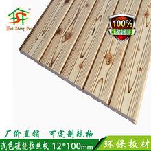 供应云南楚雄市元谋县云杉碳化木扣板表面拉丝护墙炭化木扣板