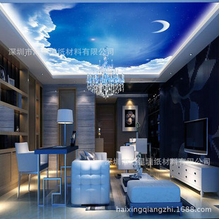 Ceiling Designs 0 further Closet Framing Build moreover Staircase Design blogspot besides Service Apartment Interior Design Light Palate in addition . on gypsum interior ceiling design