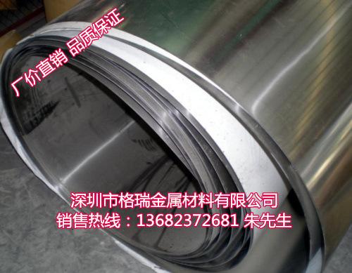 301H不锈钢带 特硬500度不锈钢带材 304不锈钢带分条修边整平