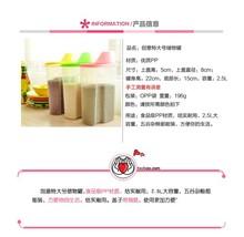 特大号有盖密封罐 厨房食品收纳罐 易倾倒杂粮储物罐2.5L 1.9L