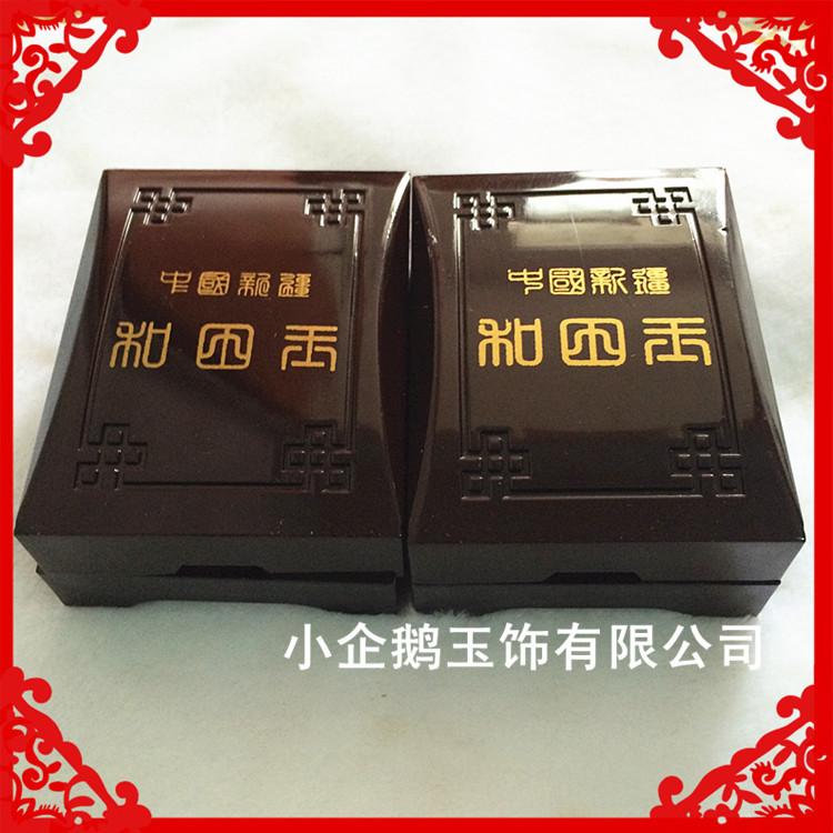 热卖中国新疆和田玉小号挂件盒子批发 江湖跑地摊进货佳品款 促销