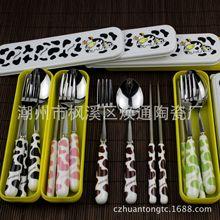 卡通奶牛紋陶瓷柄不銹鋼餐具筷子勺子叉子環保便攜三件套禮品套裝
