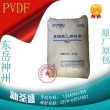 气流干燥设备DB0-473