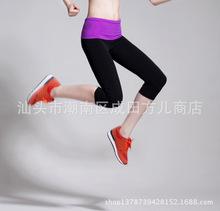 春夏女款運動瑜伽緊身褲彈力健身服跑步七分長褲修身顯瘦跳操褲