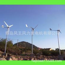 批量供应风力发电机厂家、小型家用风力发电机、风力发电机微型
