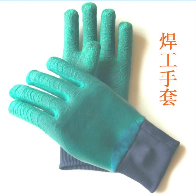 批发供应集芳手套试销乳胶电焊手套 型号Q3L2-1长26cm